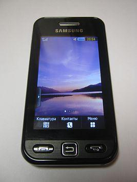 samsung phone gt s5230 manual