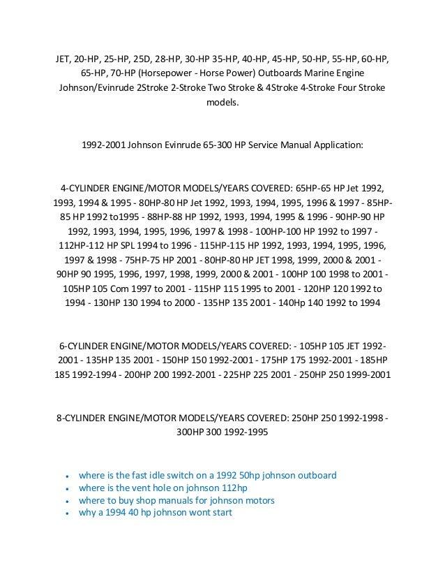 johnson 1992 2001 65 jet 300 hp repair manual
