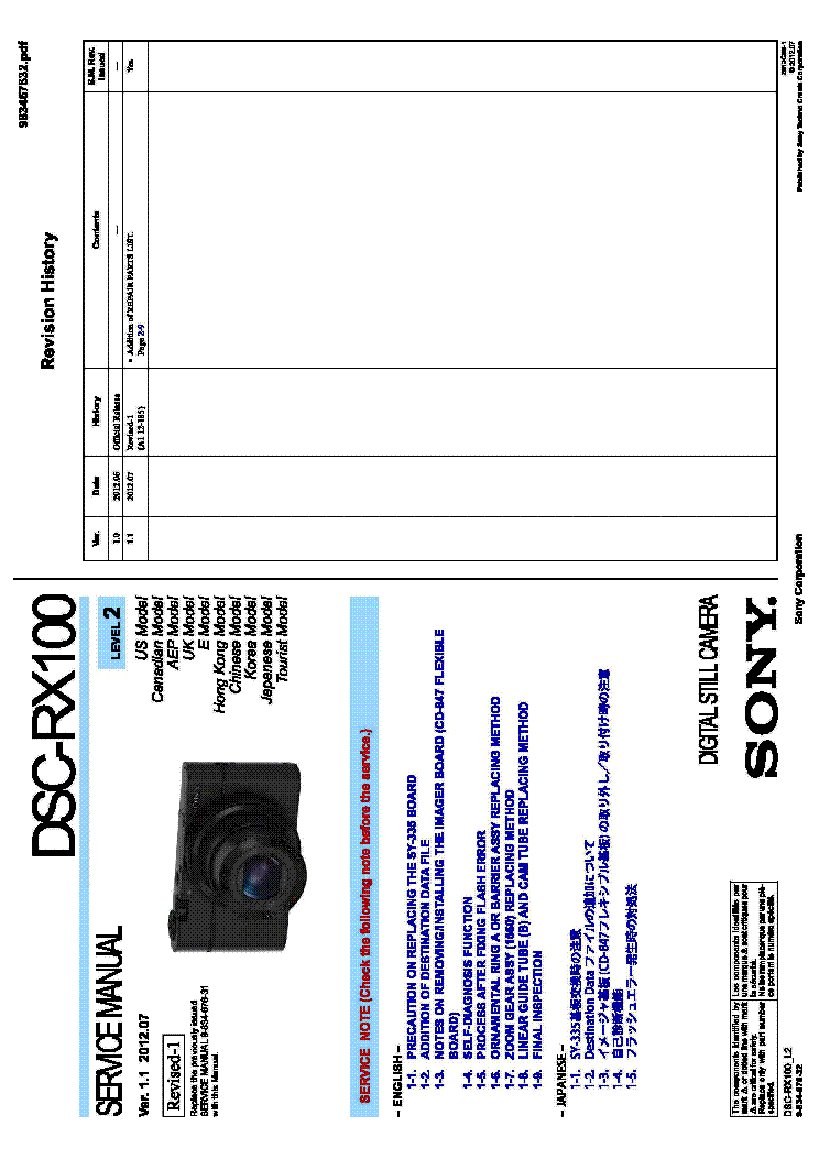 sony rx100 iv manual pdf download