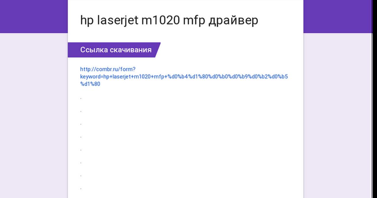 hp laserjet cm1312nfi mfp service manual