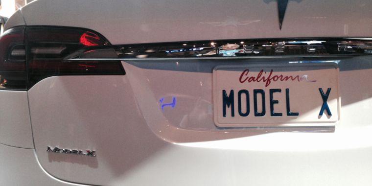 tesla model s autopilot manual