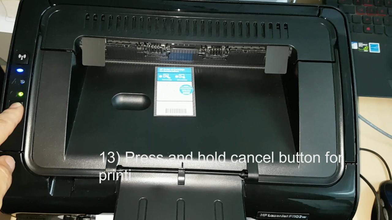 hp laserjet 1102w service manual