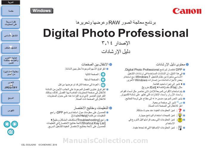 canon digital photo professional manual pdf