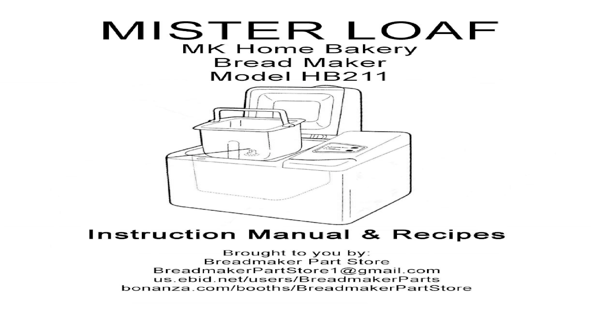 art tps model 255 manual