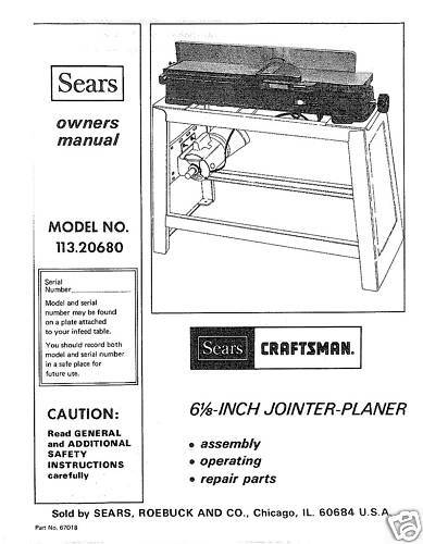 operators manual model no sk-bti-025