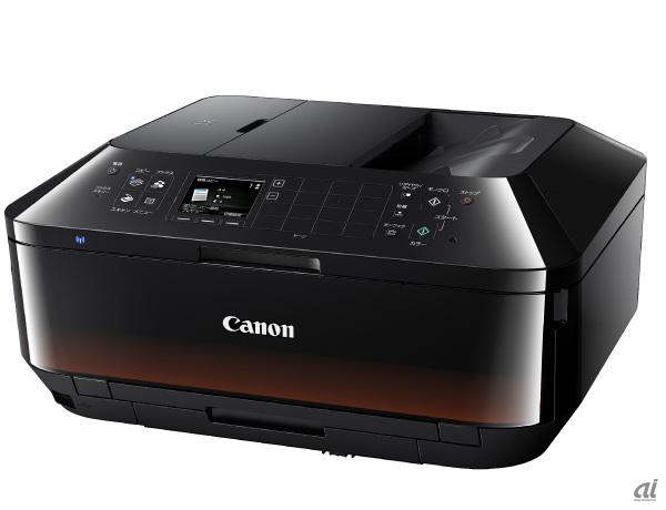 canoscan 9000f mark ii manual pdf
