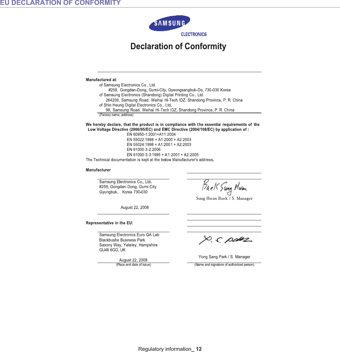 samsung ml 2525 manual filetype pdf