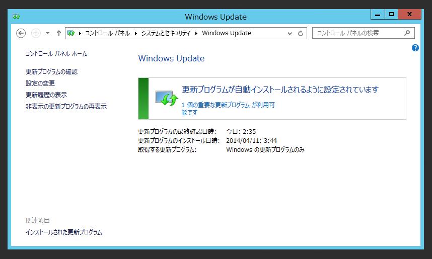 download windows server 2012 updates manually