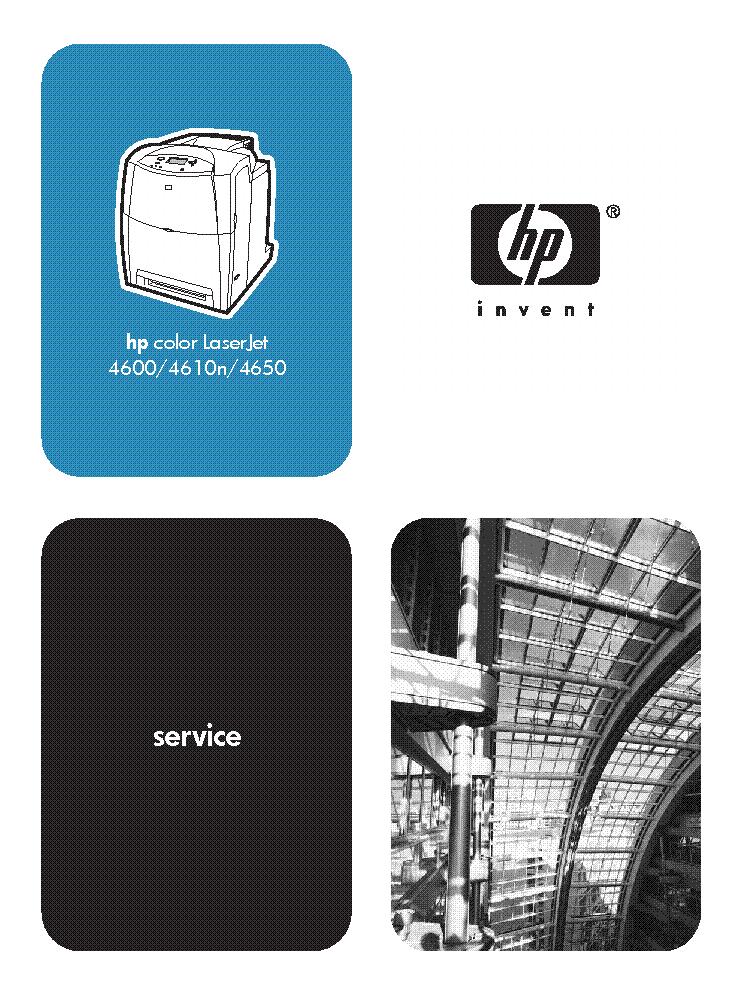 hp laserjet 4650 service manual download