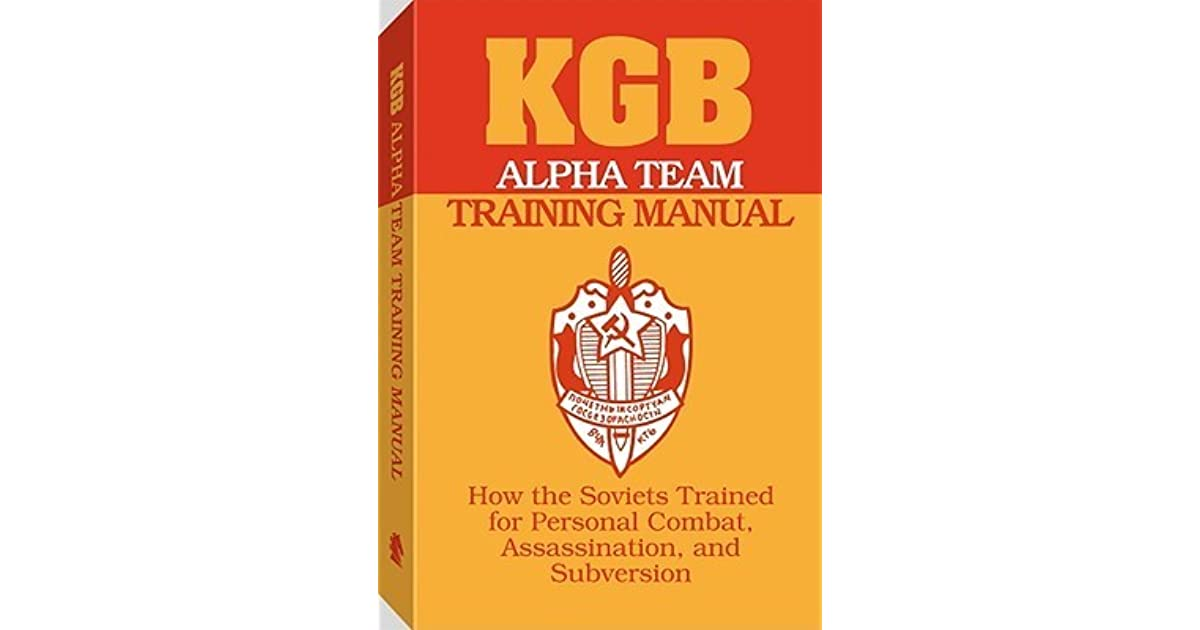 kgb alpha training manual pdf